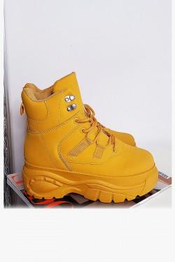 Sneakersy Żółte Zabudowane Adidasy 8158